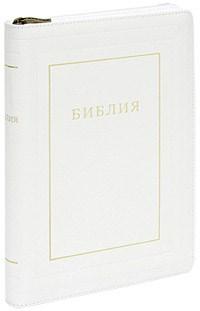 Библия на молнии с индексами, кожа белая 077 ZTI