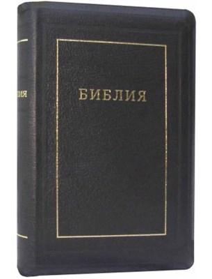 Библия на молнии с индексами, кожа черная 077 ZTI (Кожаный мягкий)