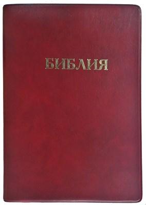 Библия, ПВХ красный 047, золотой обрез (ПВХ мягкий)
