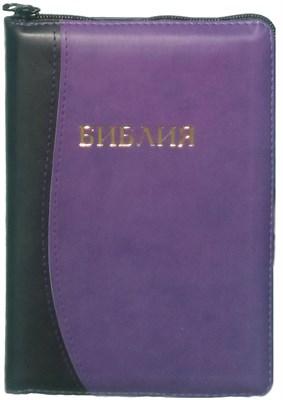 Библия на молнии с индексами, термовинил чёрно-фиолетовый 047 DT ZTI (мягкий)