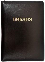 Библия на замке, кожа черная 047 ZT (Кожаный мягкий)