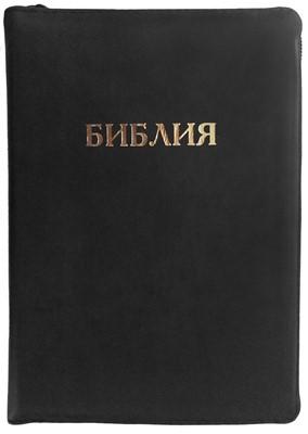 Библия на замке, термовинил черный 047 ZT