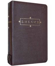 Библия 077 ZTI FIB, коричневая