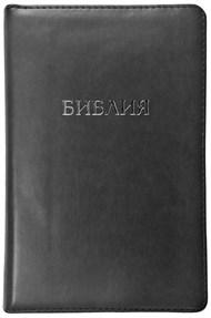 Библия на замке с индексами, термовинил черный 048 ZTI