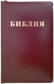 Библия на замке с индексами, кожа красная 053 ZTI