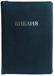 Библия на замке, термовинил синий 047 ZT
