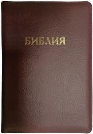 Библия на замке с индексами, кожа бордовая 047 ZTI
