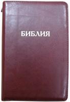 Библия на молнии с индексами, термовинил бордовый 048 ZTI (Термовинил мягкий)