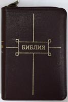 Библия на молнии с индексами, кожа вишневая, 047 ZTI