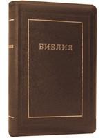 Библия на молнии с индексами, кожа коричневая 077 ZTI