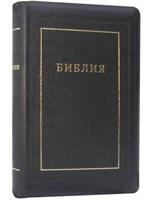 Библия на молнии с индексами, кожа черная 077 ZTI