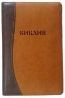 Библия на молнии с индексами, термовинил коричневый/темно-коричневый 048 DT ZTI