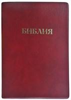 Библия, ПВХ красный 047 (ПВХ мягкий)