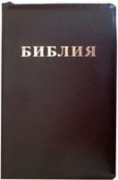 Библия на замке с индексами, кожа коричневая 053 ZTI