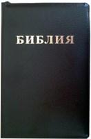 Библия на замке с индексами, кожа черная 053 ZTI