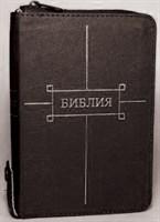 Библия на молнии с индексами, кнопка, кожа вишневая 047 ZTI FIB
