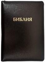 Библия на замке с индексами, кожа чёрная, белая бумага 047 ZTI