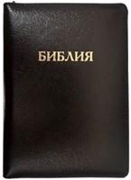 Библия на замке, кожа черная 047 ZT