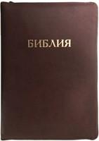 Библия на замке, термовинил бордовый 047 ZT