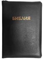 Библия на замке с индексами, кожа черная, кремовая бумага 047 ZTI