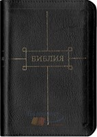 Библия на молнии с индексами, кожа черная 047ZTI