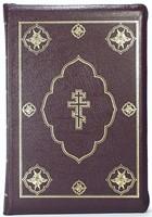 Библия с неканоническими книгами на молнии с индексами, кожа вишневая 077 ZTI