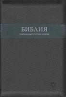 Библия СРП, экокожа серая 065 Z CRV