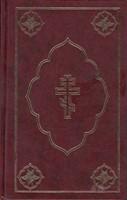 Библия с неканоноическими книгами, бордовая 073 DC