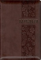 Библия на молнии с индексами, кожзаменитель, коричневая 055 ZTI