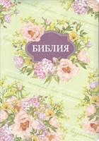 Библия c индексами, кожзаменитель, 055 TI