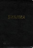 Библия c индексами, кожзаменитель, черная 075 TI