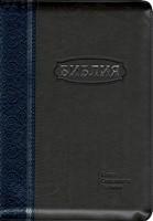 Библия на молнии, c индексами, кожзаменитель сине-серый 077 ZTI