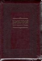Библия на молнии, c индексами, кожзаменитель бордовый 075 ZTI