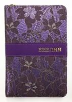 Библия на молнии, c индексами, фиолетовый 045 ZTIFV
