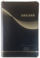 Библия на молнии, кожа черная, 077 ZT