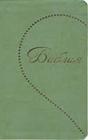 Библия, кожа оливковая, сердце, 046 (Кожаный мягкий)