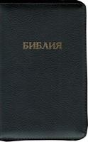 Библия на молнии с индексами, кожа черная, 046 ZTI (Кожаный мягкий)