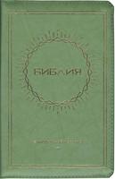 Библия на молнии с индексами, кожа оливковая, солнце, 046 ZTI (мягкий)