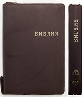 Библия на молнии с индексами, кнопка,  кожа вишневая 077 ZTI FIB (Кожаный мягкий)