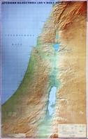 Библейская карта 'Древняя Палестина (до V века до н.э.)'