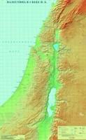 Библейская карта 'Палестина в I веке н.э.'