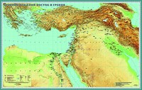 Библейская карта 'Древний Ближний Восток и Греция'