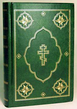 Библия с неканоническими книгами, зеленая (1144)